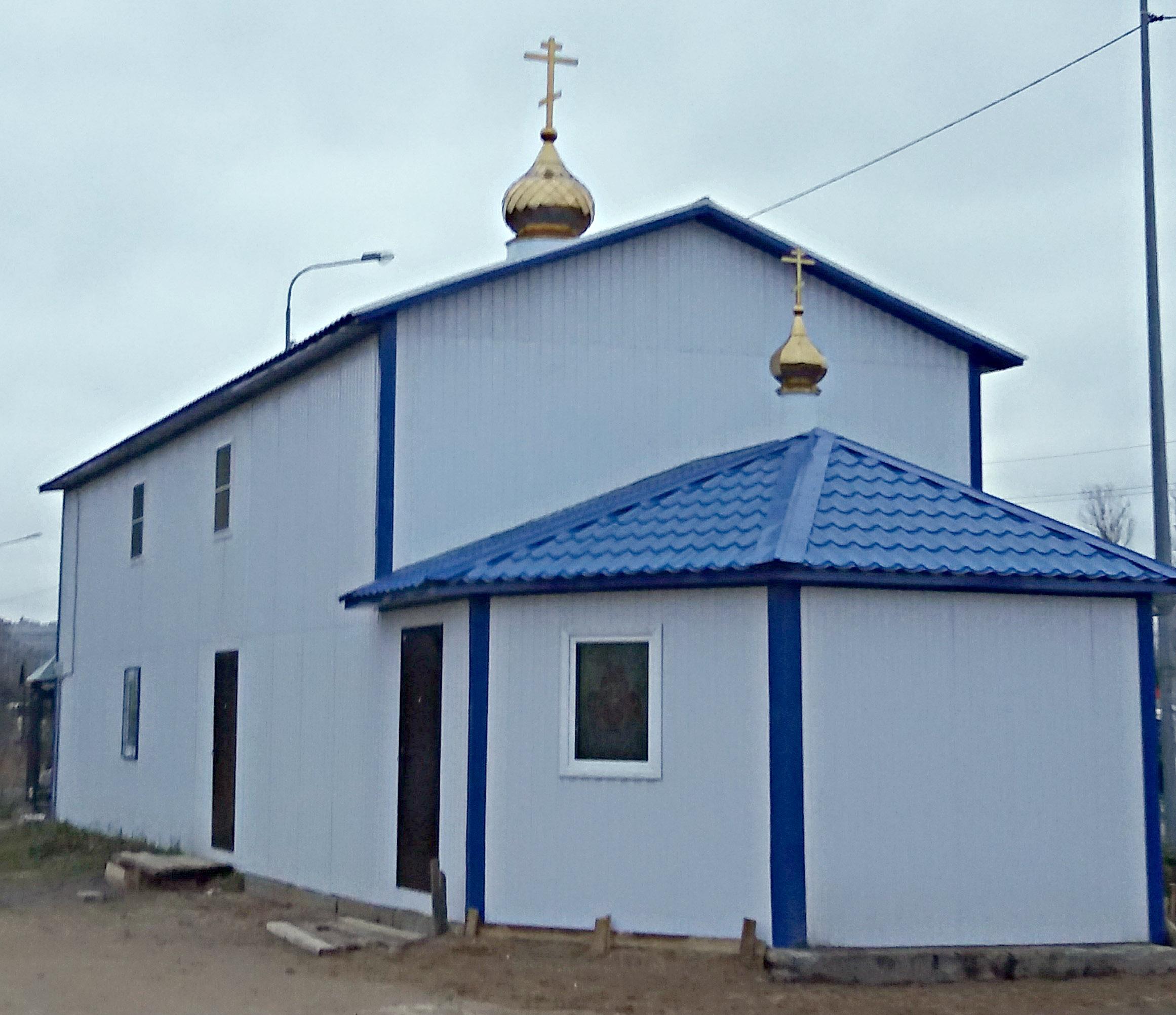 Временный, деревянный храм св. кн. Ольги в Новом Девяткине